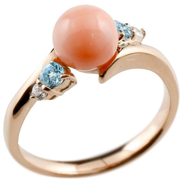 ピンキーリング 珊瑚 サンゴ コーラル ブルートパーズ ピンクゴールドk18 リング ダイヤモンド ダイヤ 指輪
