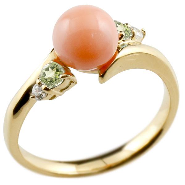 ピンキーリング 珊瑚 サンゴ コーラル ペリドット イエローゴールドk18 リング ダイヤモンド ダイヤ 指輪