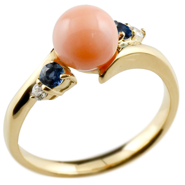 ピンキーリング 珊瑚 サンゴ コーラル サファイア イエローゴールドk18 リング ダイヤモンド ダイヤ 指輪