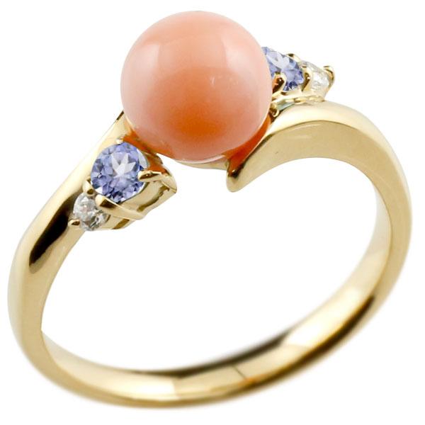 ピンキーリング 珊瑚 サンゴ コーラル タンザナイト イエローゴールドk18 リング ダイヤモンド ダイヤ 指輪