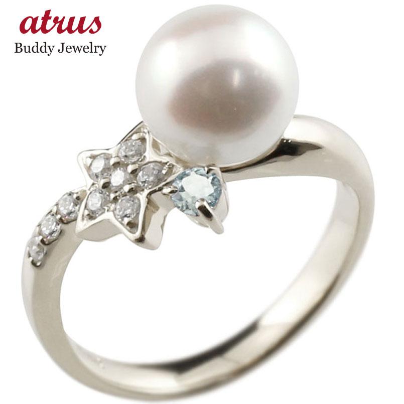 ピンキーリング 真珠 パール アクアマリン ホワイトゴールドk18 リング ダイヤモンド ダイヤ 指輪