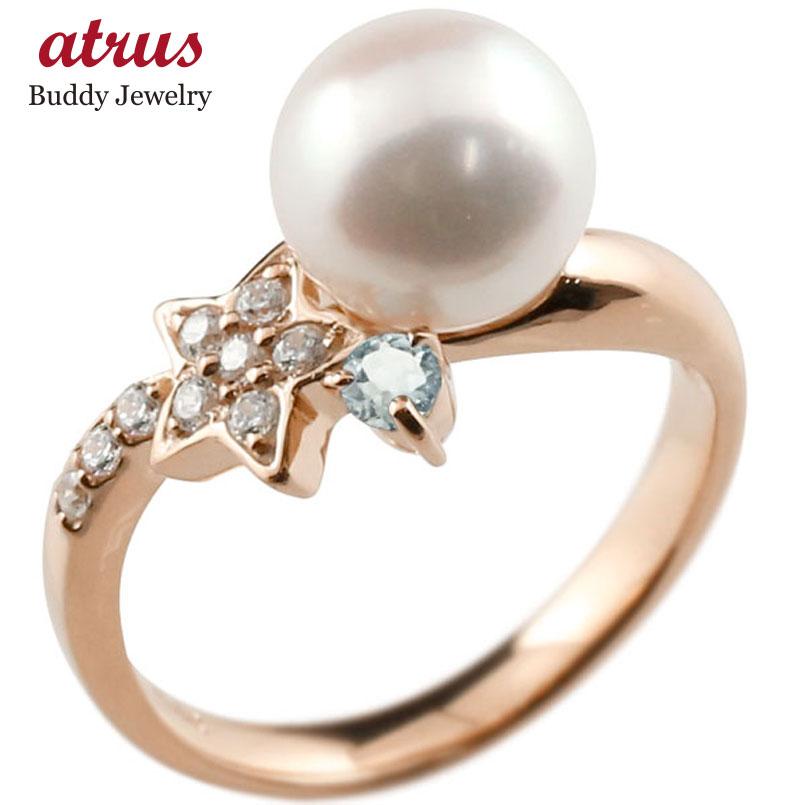 ピンキーリング 真珠 パール アクアマリン ピンクゴールドk10 リング ダイヤモンド ダイヤ 指輪