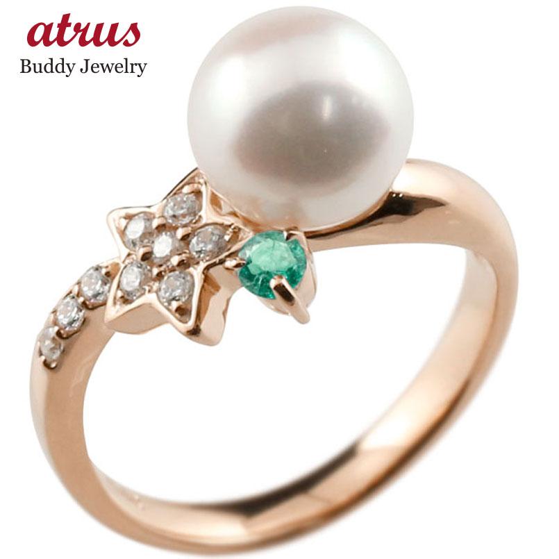 ピンキーリング 真珠 パール エメラルド ピンクゴールドk18 リング ダイヤモンド ダイヤ 指輪