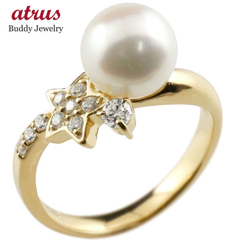 ピンキーリング 真珠 パール キュービックジルコニア イエローゴールドk10 リング キュービックジルコニア キュービック 指輪