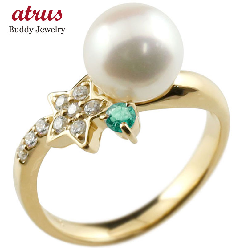 ピンキーリング 真珠 パール エメラルド イエローゴールドk10 リング ダイヤモンド ダイヤ 指輪