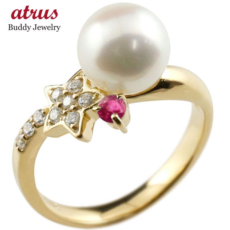 ピンキーリング 真珠 パール ルビー イエローゴールドk10 リング ダイヤモンド ダイヤ 指輪