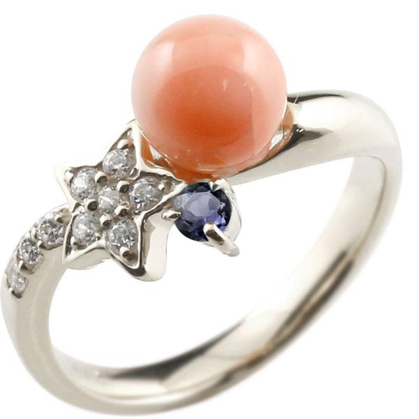 ピンキーリング 珊瑚 サンゴ コーラル アイオライト ホワイトゴールドk18 リング ダイヤモンド ダイヤ 指輪