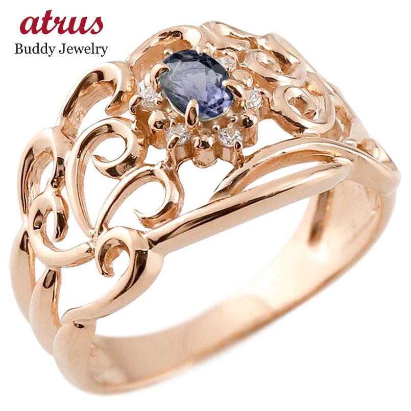 リング アイオライト 指輪 ピンクゴールドk10 透かし ダイヤモンド 幅広リング レディース 10金