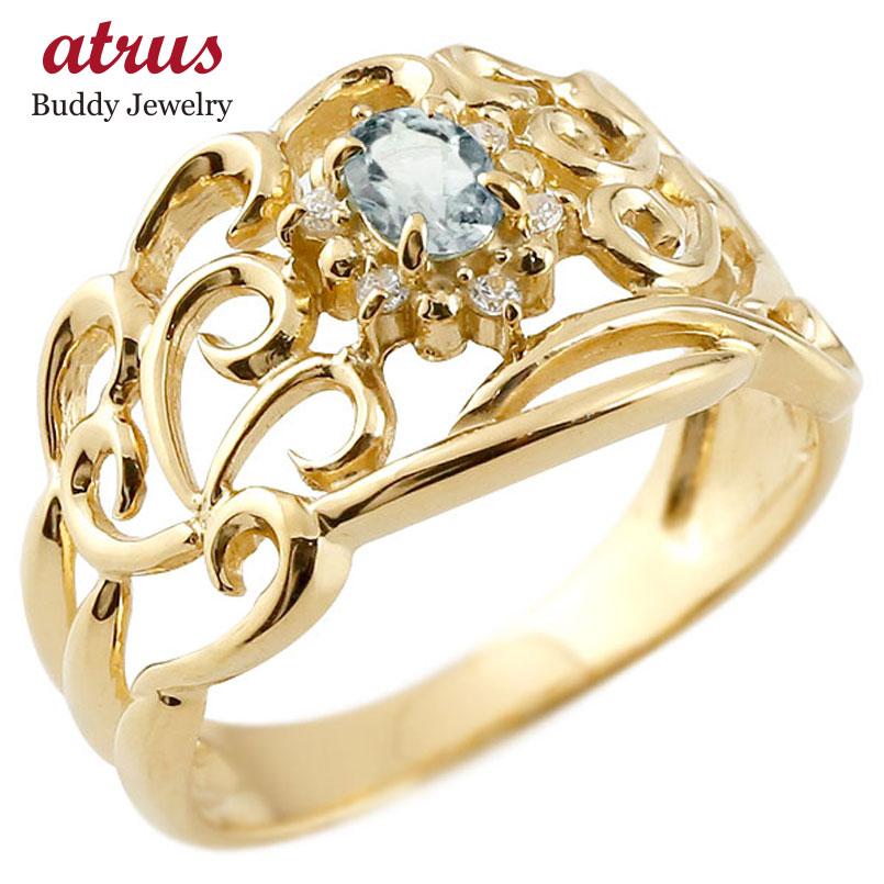 リング アクアマリン 指輪 イエローゴールドk10 透かし ダイヤモンド 3月誕生石 幅広リング レディース 10金