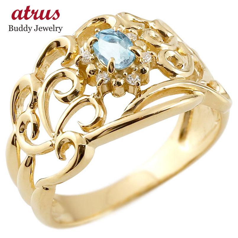 リング ブルートパーズ 指輪 イエローゴールドk18 透かし ダイヤモンド 11月誕生石 幅広リング レディース 18金