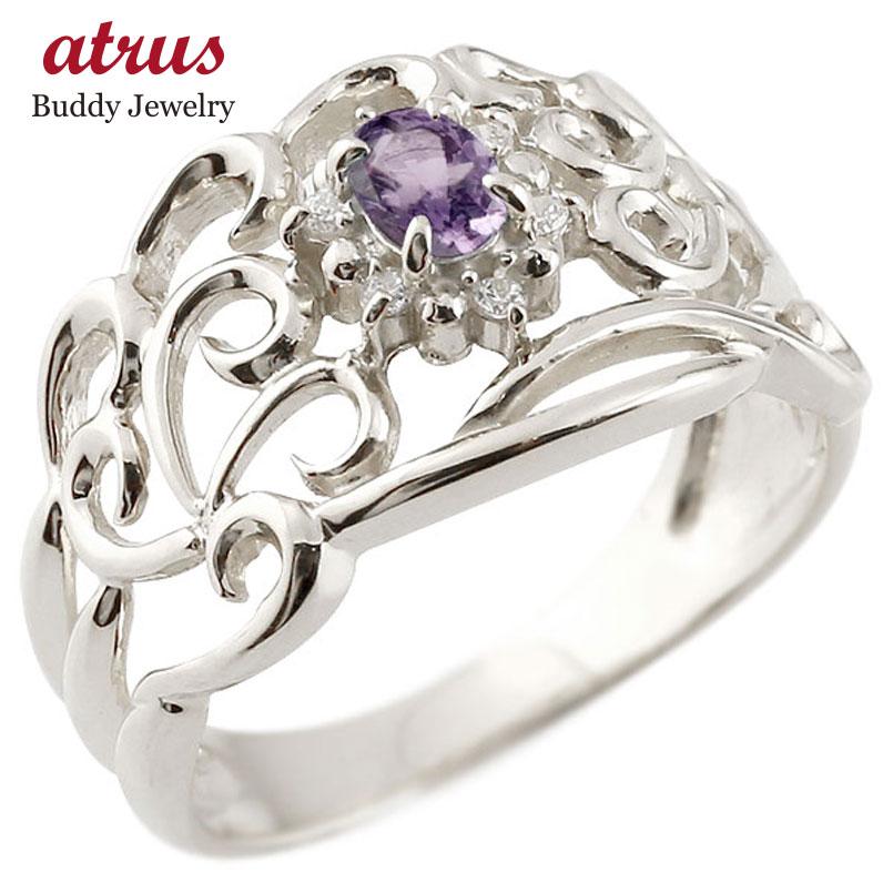 リング アメジスト 指輪 ホワイトゴールドk10 透かし ダイヤモンド 2月誕生石 幅広リング レディース 10金