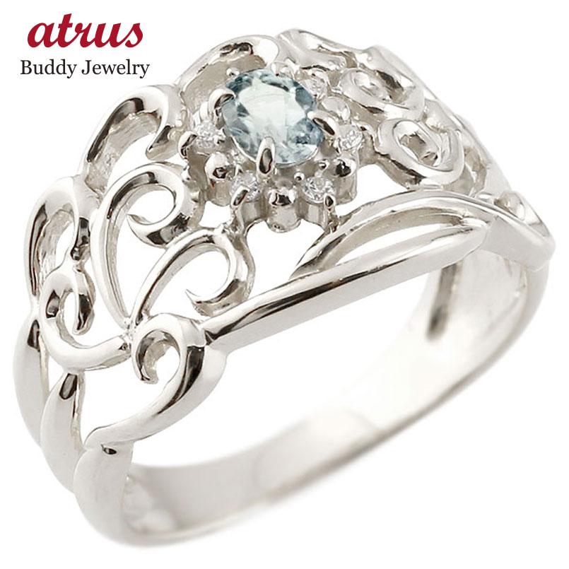 リング アクアマリン 指輪 透かし シルバー ダイヤモンド 3月誕生石 幅広リング レディース