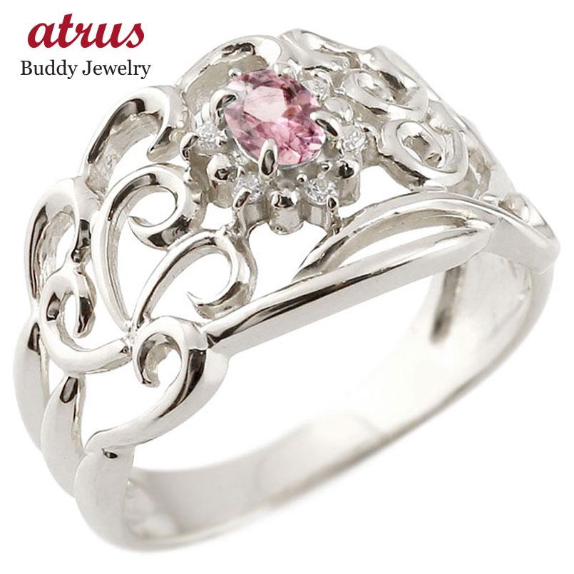 プラチナリング ピンクトルマリン 指輪 透かし ダイヤモンド 幅広リング レディース