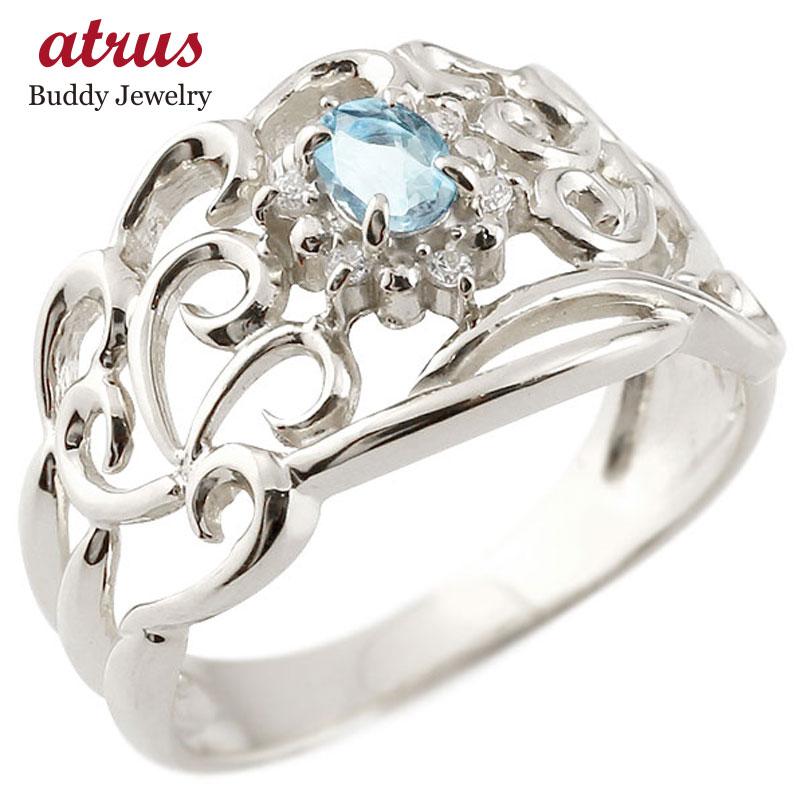 プラチナリング ブルートパーズ 指輪 透かし ダイヤモンド 幅広リング レディース