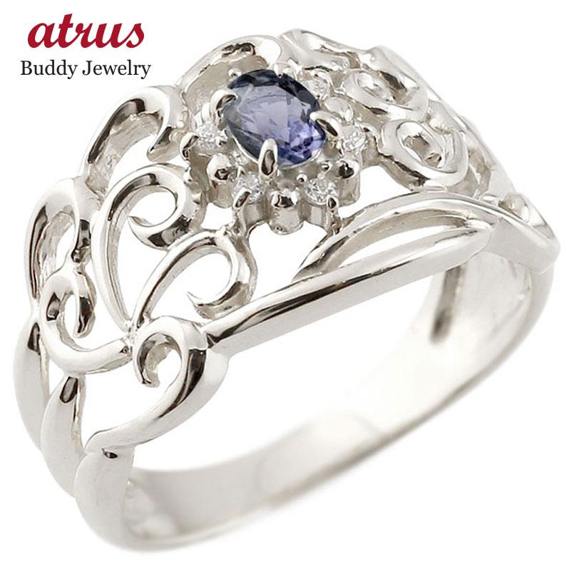 プラチナリング アイオライト 指輪 透かし ダイヤモンド 幅広リング レディース