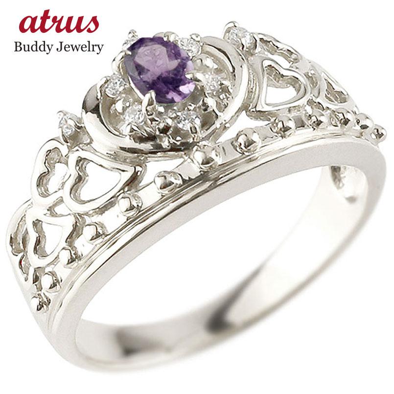 リング アメジスト 指輪 ホワイトゴールドk10 透かし ティアラ ダイヤモンド 2月誕生石 幅広リング レディース 10金