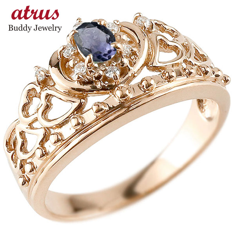 リング アイオライト 指輪 ピンクゴールドk10 透かし ティアラ ダイヤモンド 幅広リング レディース 10金