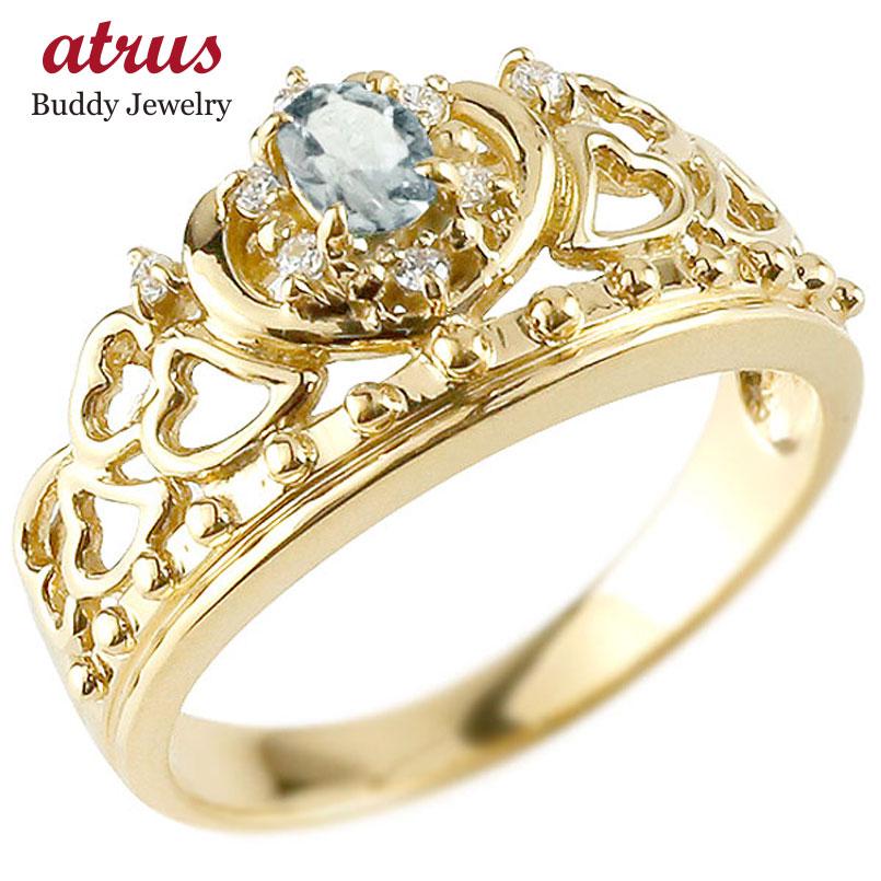 リング アクアマリン 指輪 イエローゴールドk10 透かし ティアラ ダイヤモンド 3月誕生石 幅広リング レディース 10金