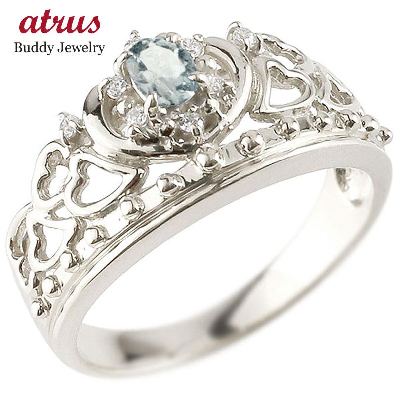 リング アクアマリン 指輪 透かし シルバー ティアラ ダイヤモンド 3月誕生石 幅広リング レディース