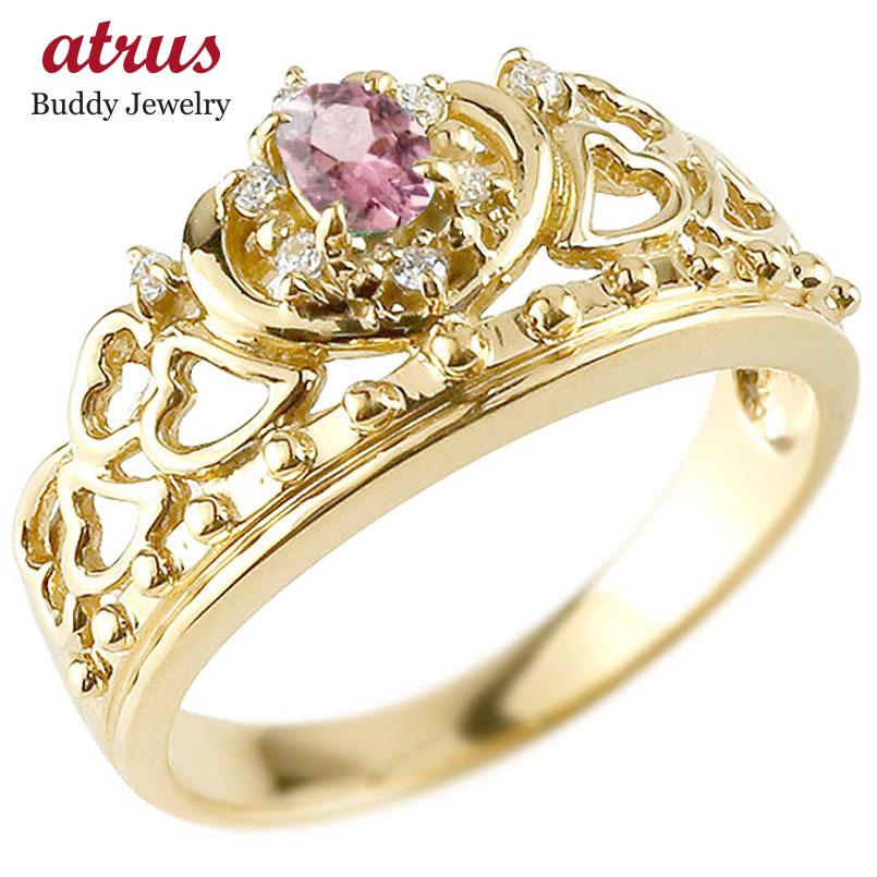 リング ピンクトルマリン 指輪 イエローゴールドk10 透かし ティアラ ダイヤモンド 10月誕生石 幅広リング レディース 10金