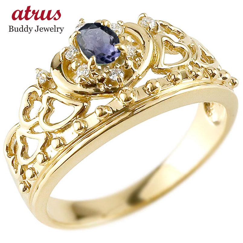 リング アイオライト 指輪 イエローゴールドk10 透かし ティアラ ダイヤモンド 幅広リング レディース 10金