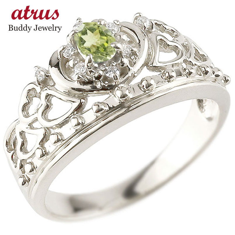 プラチナリング ペリドット 指輪 透かし ティアラ ダイヤモンド 幅広リング レディース