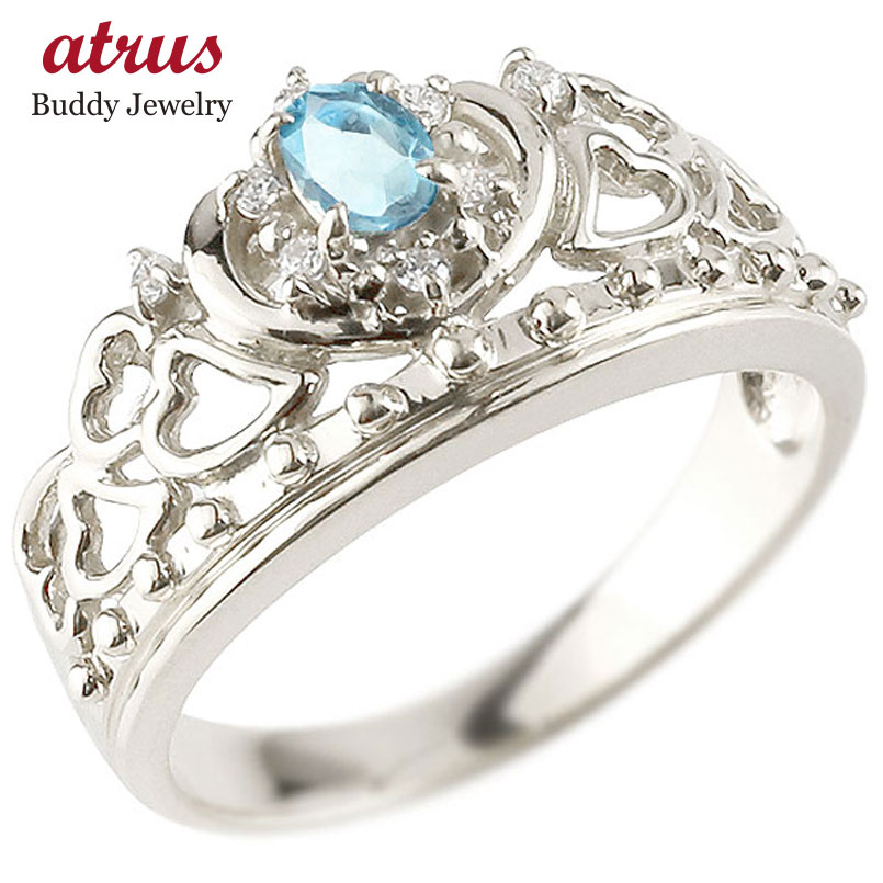リング ブルートパーズ 指輪 ホワイトゴールドk10 透かし ティアラ ダイヤモンド 11月誕生石 幅広リング レディース 10金