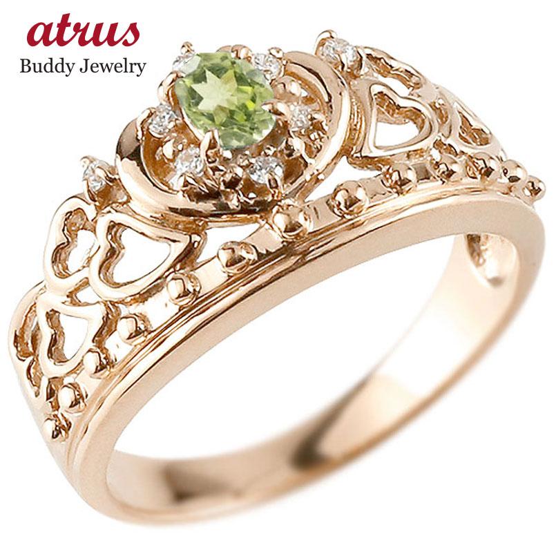 リング ペリドット 指輪 ピンクゴールドk10 透かし ティアラ ダイヤモンド 8月誕生石 幅広リング レディース 10金