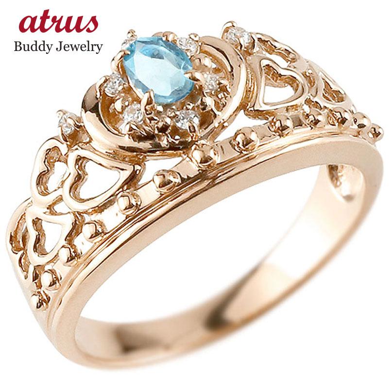 リング ブルートパーズ 指輪 ピンクゴールドk10 透かし ティアラ ダイヤモンド 11月誕生石 幅広リング レディース 10金