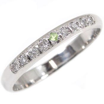 ピンキーリング ダイヤモンド ペリドット ホワイトゴールドk18 指輪