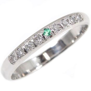 指輪 エメラルド ダイヤモンド ピンキーリング ホワイトゴールドk18【工房直販】