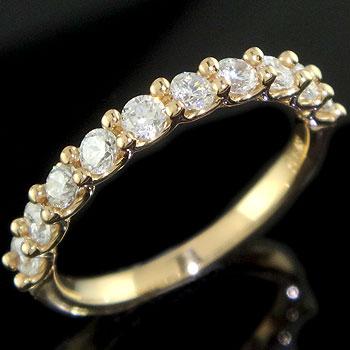 ダイヤモンド リング ハーフエタニティ イエローゴールドk18 婚約指輪 エンゲージリング