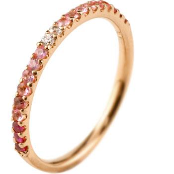 ハーフエタニティ リング ルビー ダイヤモンド ピンキーリング 指輪 ピンクゴールドk10