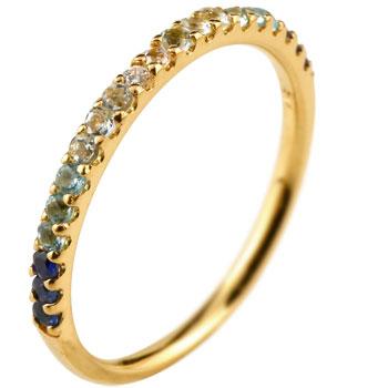 ハーフエタニティ リング サファイア ダイヤモンド ピンキーリング 指輪 イエローゴールドk18