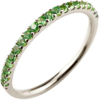 ハーフエタニティ リング グリーンガーネット ピンキーリング 指輪 ホワイトゴールドk10