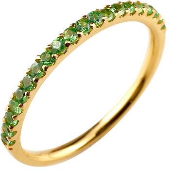 ハーフエタニティ リング グリーンガーネット ピンキーリング 指輪 イエローゴールドk18