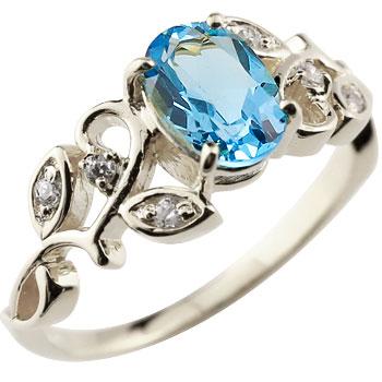 ブルートパーズ リング ダイヤモンド 指輪 ピンキーリング ホワイトゴールドk18 アンティーク レディース 11月誕生石
