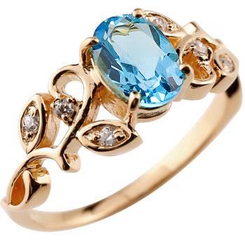 ブルートパーズ リング ダイヤモンド 指輪 ピンキーリング ピンクゴールドk18 アンティーク レディース 11月誕生石