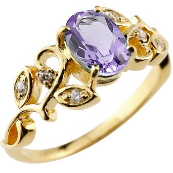 アメジスト リング ダイヤモンド 指輪 ピンキーリング イエローゴールドk18 アンティーク レディース 2月誕生石