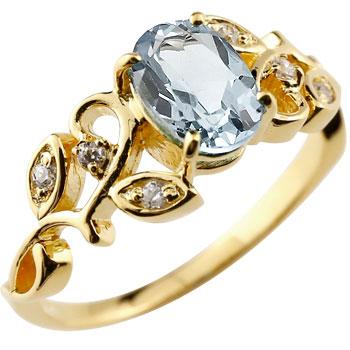 アクアマリン リング ダイヤモンド 指輪 ピンキーリング イエローゴールドk18 アンティーク レディース 3月誕生石