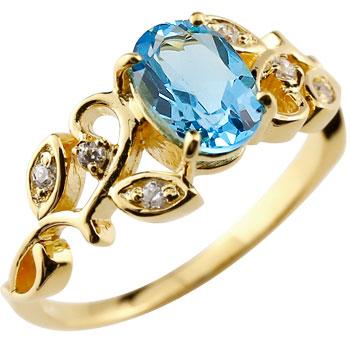 ブルートパーズ リング ダイヤモンド 指輪 ピンキーリング イエローゴールドk18 アンティーク レディース 11月誕生石