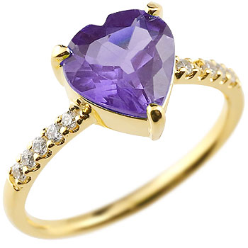 ハートリング アメジスト ダイヤモンド 指輪 ピンキーリング イエローゴールドk18 2月誕生石