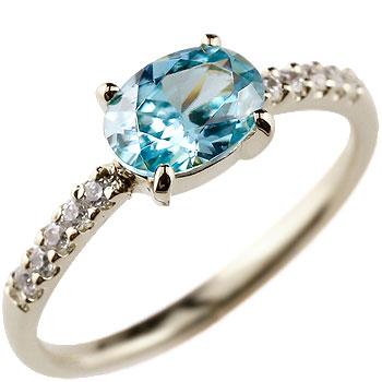 ブルートパーズ リング ダイヤモンド 指輪 ピンキーリング ダイヤ ホワイトゴールドk18 シンプル レディース 11月誕生石
