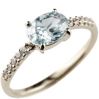 アクアマリン リング ダイヤモンド 指輪 ピンキーリング ダイヤ ホワイトゴールドk18 シンプル レディース 3月誕生石