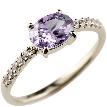 アメジスト プラチナリング ダイヤモンド 指輪 ピンキーリング ダイヤ シンプル レディース 2月誕生石