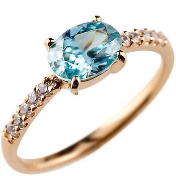 ブルートパーズ リング ダイヤモンド 指輪 ピンキーリング ダイヤ ピンクゴールドk18 シンプル レディース 11月誕生石
