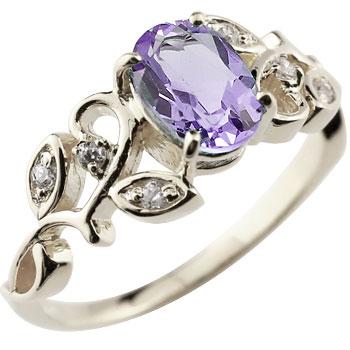 アメジスト リング ダイヤモンド 指輪 ピンキーリング ホワイトゴールドk18 アンティーク レディース 2月誕生石