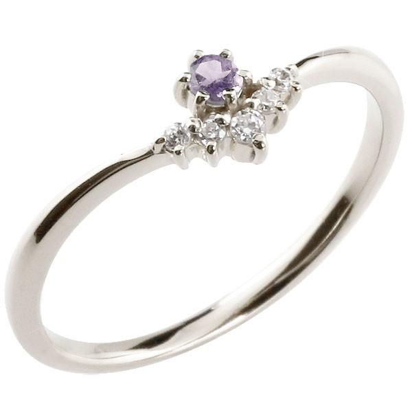 フラワー 花プラチナリング アメジスト ダイヤモンド ピンキーリング 指輪 華奢リング 重ね付け pt900 レディース 2月誕生石