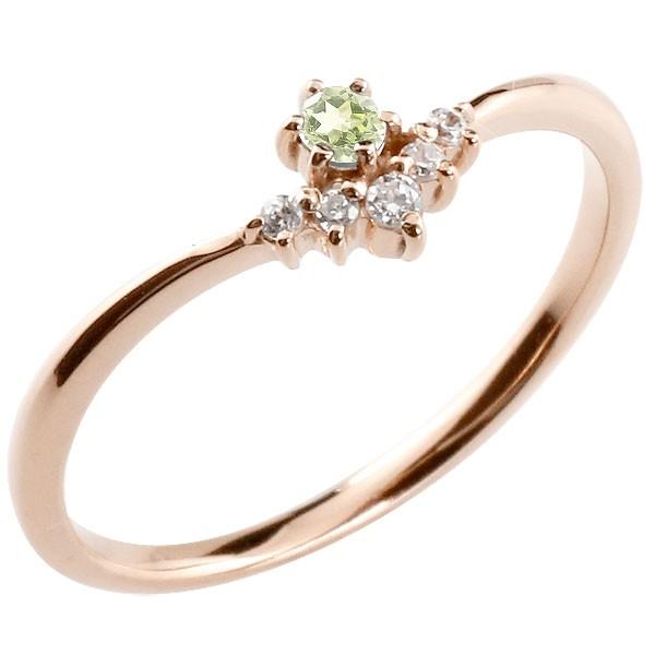 リング ペリドット ダイヤモンド ピンクゴールドk10 ピンキーリング 指輪 華奢リング 重ね付け 10金 レディース 8月誕生石