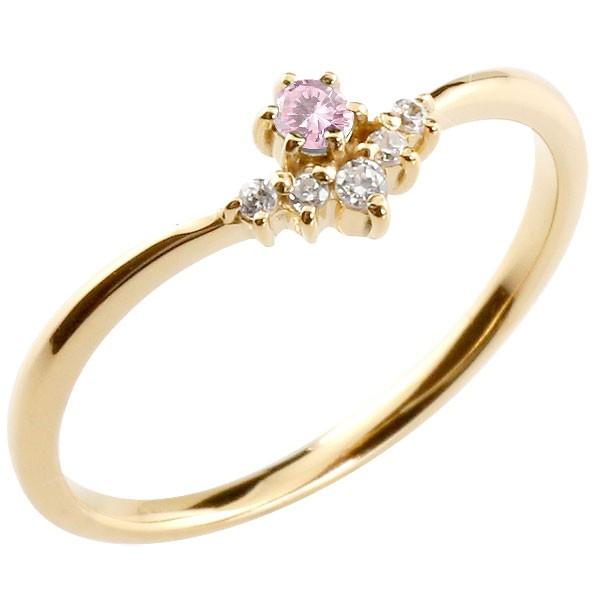 リング ピンクサファイア ダイヤモンド イエローゴールドk10 ピンキーリング 指輪 華奢リング 重ね付け 10金 レディース 9月誕生石